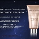 EXTREME COMFORT BODY CREAM_website