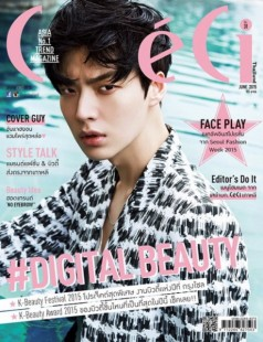 Ceci June 2015 Cover