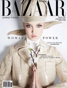 Haaper Bazar July 2015 Cover