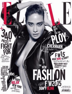 ELLE THAILAND SEP 15 (cover)