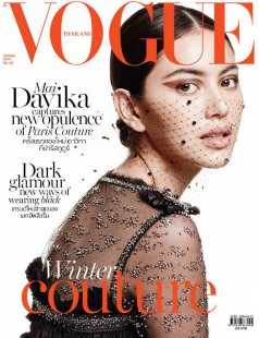 VOGUE OCT 15 (COVER)