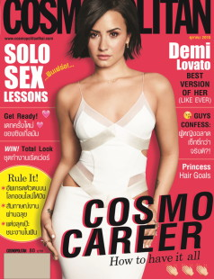 cosmo OCT15 (cover)