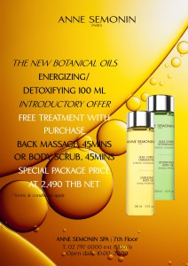 BODY OILS 100ML rev