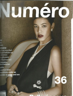 Numero cover july-aug 16