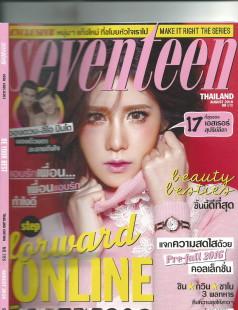 Seventeen cover Aug 16